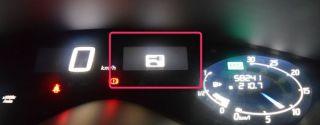 【セレナC26】インテリジェントキーの電池交換